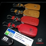 ซองหนังแท้ ใส่กุญแจรีโมทรถยนต์ Honda Accord All New City 2014-17 Smart Key 3 ปุ่ม โลโก้ H - เงิน แบบใหม่