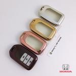 กรอบ-เคสยาง ใส่กุญแจรีโมทรถยนต์ Honda Accord All New City Smart Key 3 ปุ่ม