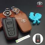 ซองหนังแท้ ใส่กุญแจรีโมทรถยนต์ รุ่นหนังนิ่ม โลโก้เหล็ก Toyota C-HR 2018 Smart Key