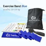 ยางยืดออกกำลังกายแบบแผ่น Exercise Band Blue