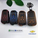 ซองหนังแท้ ใส่กุญแจรีโมท รุ่นด้ายสี Chevrolet Captiva,Cruze,Colorado,Trailblazer,Sonic พับข้าง 3 ปุ่ม