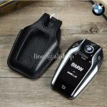 ซองหนังแท้ ใส่กุญแจรีโมทรถยนต์ BMW 7 Series 520d,G30,530i Smart Key รุ่นทัสกรีน
