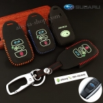 ซองหนังแท้ ใส่กุญแจรีโมทรถยนต์ รุ่นเรืองแสงด้ายสี Subaru XV,Forester,Brz,Outback 2015-16 Smart Key