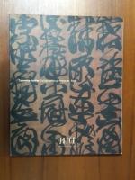 Fabienne Verdier Calligraphies et Peintures Paris