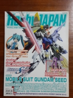 Hobby JAPAN THAILAND EDITION : ISSUE 010