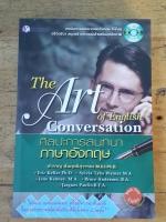 ศิลปะการสนทนาภาษาอังกฤษ Book Two Links (ไม่มี mp3) / สำราญ สัมฤทธิสุวรรณ