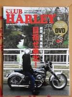 CLUB HARLEY : 6 / 2011 June Vol.137 (ภาษาญี่ปุ่น) NO DVD