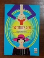 TWENTIES GIRL / โซฟี คินเซลลา