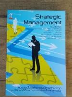 Strategic Management / ศาสตราจารย์ ดร.เรวัตร์ ชาตรีวิศิษฏ์