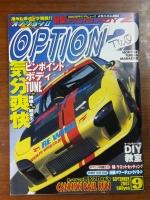 OPTION TWO 2 (Japan) : 2002 / 9