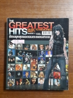 THE GREATEST HITS MUSIC TO MEMORIES PART 1