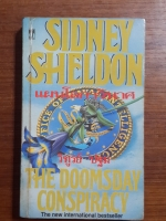 แผนโลกาวินาศ / SIDNEY SHELDON