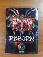 มีดที่ 13 REBORN เล่ม 4 / นพ วิฑูรย์ทอง