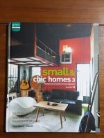 small & chic homes 3 : ไอเดียตกแต่งบ้านเล็กหลากหลายรูปแบบ / กิติภูมิ (โสฬส) ศรีสมนึก