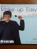 Make up Easy / สกล ศิตศิรัตน์