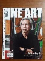 FINE ART : Volume 10 No.102