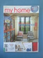 my home : ฉบับที่ 50