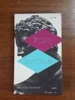 ซิมโพเซียม : ปรัชญาวิวาทะว่าด้วยความรัก / เพลโต