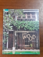 Living With wood บ้านสวย อยู่สบาย ของคนรักไม้ / ภัทรสิริ อภิชิต