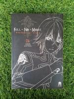Kill No More พันธสัญญา ล่า สังหาร 1 / Yu Wo