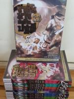 ราชันมารสะท้านปฐพี (8เล่มจบ) / คิมคังฮยอน