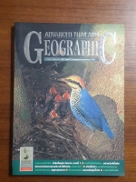 ADVANCED THAILAND GEOGRAPHIC ฉบับที่ 53