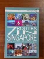 7 เส้นทางท่องเที่ยวในสิงคโปร์ / หนูเล็ก