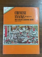 CHINESE SNACKS : WEI - CHUAN COOKING BOOK / Huang Su Huei