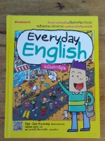 Everyday English ฉบับการ์ตูน / Sim Jae-Kyoung