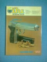 นิตยสารอาวุธปืน : ฉบับ กุมภาพันธ์ 2523