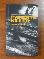 PARENTS KILLER : ปิตุฆาต-มาตุฆาต