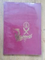 ธนาคารแห่งประเทศไทย พิมพ์เป็นอนุสรณ์ในงานพระราชทานเพลิงศพ นายอดุล กิสรวงศ์