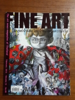 FINE ART : Volume 10 No.99