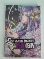DETECTIUE AGEHCY 19 NIGHTS คู่สืบคดีหลอน VOL.6 / WEI YA