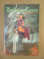 Babylon Cross ภาค ลำนำแห่งสงคราม