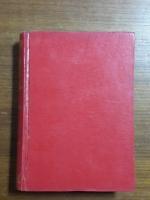สารานุกรมไทย ฉบับราชบัณฑิตยสถาน เล่ม ๕ คมนาคม-คุรุสภา