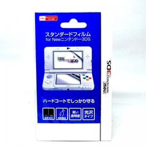 ฟิล์มกันรอย 2 ชิ้น สำหรับเครื่อง New 3DS ตัวเล็ก (HK)