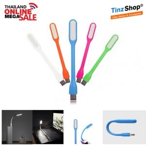 LED USB Lamp โคมไฟ USB แบบพกพา LED Portable Lamp