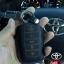New ซองหนังแท้ ใส่กุญแจรีโมทรถยนต์ รุ่นหนังนิ่ม Toyota Hilux Revo กุญแจอัจฉริยะ 3 ปุ่ม thumbnail 9