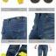 กางเกงขี่มอเตอร์ไซค์ KOMINE ยีนส์ PK718 New สีเข้ม thumbnail 5
