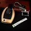 กรอบ-เคส ใส่กุญแจรีโมทรถยนต์ รุ่นตูดดัดผิวด้าน ABS Mercedes Benz thumbnail 7