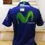 เสื้อขี่มอเตอร์ไซค์โปโล MotoGP Yamaha Polo #2 thumbnail 2