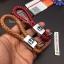 สายห้อยพวงกุญแจ ลายถักสาน โลโก้ HONDA (พร้อมไขขวง) thumbnail 3