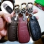 ซองหนังแท้ ใส่กุญแจรีโมทรถยนต์ Hi-En Mercedes Benz E-Class W213,E220d Smart Key thumbnail 1