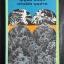 เมื่อ ๒๕๑๔ / บุญมือ ชนบท-ขรรค์ชัย บุนปาน thumbnail 1