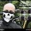 โม่งคลุมหัวขี่มอเตอร์ไซค์ Balaclava Skull หัวก่ะโหลก ผูกหลัง thumbnail 2
