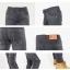 กางเกงขี่มอเตอร์ไซค์ ROCK BIKER Black thumbnail 5