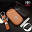 New ซองหนังแท้ ใส่กุญแจรีโมทรถยนต์ Toyota All New Camry,Altis ตัวท๊อป รุ่นโลโก้เงิน thumbnail 1