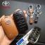 ซองหนังแท้ ใส่กุญแจรีโมทรถยนต์ All New Toyota Fortuner TRD/Camry Hybrid 2015-17 รุ่นหนังนิ่ม 4 ปุ่ม โลโก้-เงิน thumbnail 1