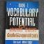 เรียนศัพท์อังกฤษแบบก้าวหน้า เล่ม 1 / ผ.ศ.พิทยา อนุกูล thumbnail 1